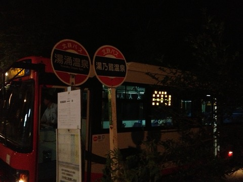 59湯涌温泉バス停