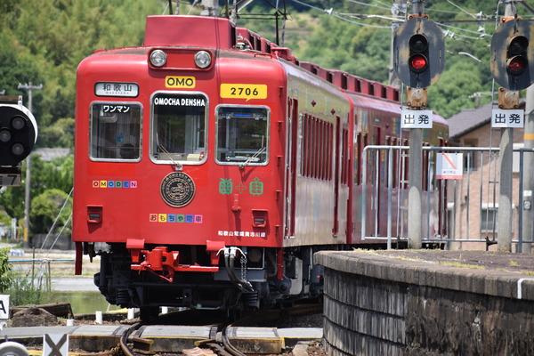 つなげて鉄道むすめ巡り@神前みーこ (22)