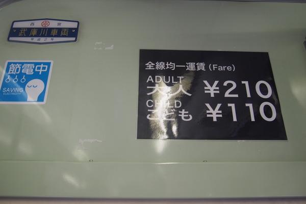 鉄道むすめ巡り2015京旅(3)福王子ひかる@嵐電編 (5)