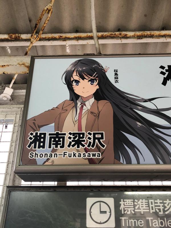 コラボ駅名標2 (7)