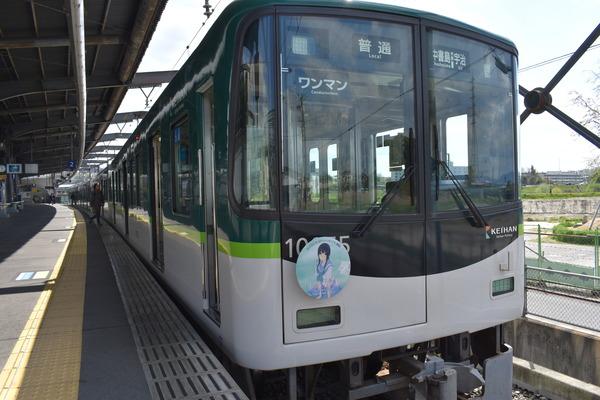 宇治線10005編成HM電車 (4)