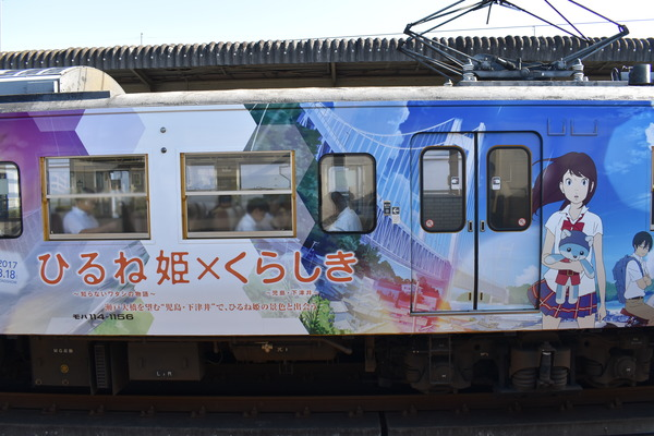ひるね姫ラッピング電車 (24)