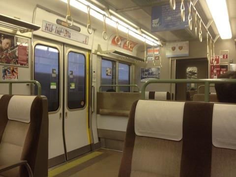 京阪鉄むすラッピング (2)