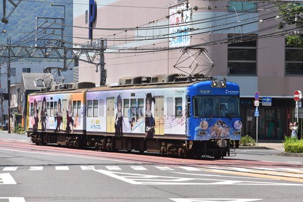 京阪大津線・響けユーフォニアム (2)