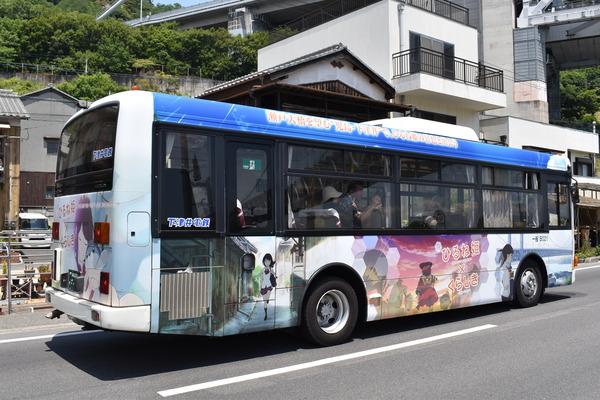 ひるね姫倉敷ダイジェスト (45)