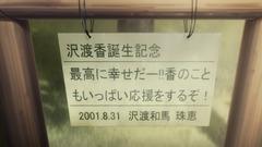 竹原桜参考画像 (6)