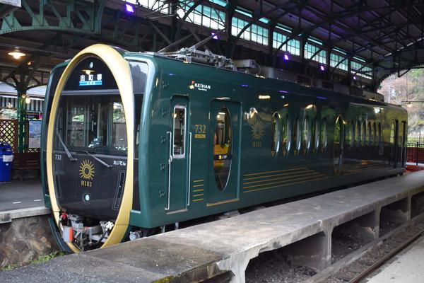 観光列車「ひえい」と叡電であいもんコラボ (15)