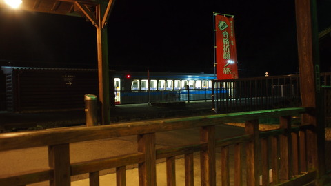 一勝地駅に停車する列車