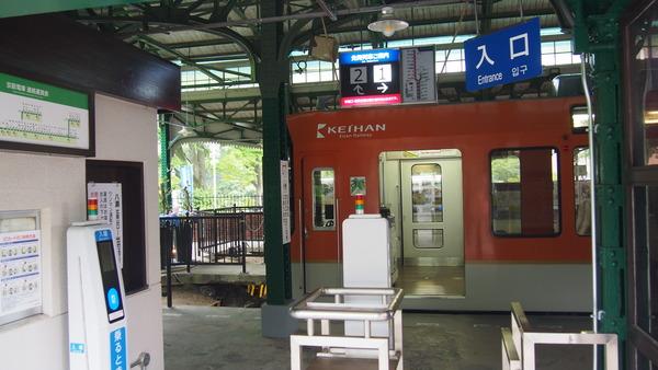 叡山電車三者三様HM (8)