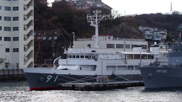 冬の大遠征横須賀軍港めぐり後編 (31)