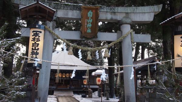 冬の飛騨高山聖地巡礼後編(16)