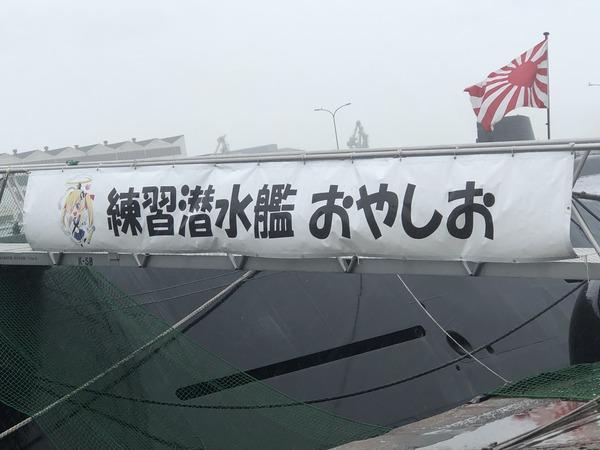 呉カレーフェスタ2019 (17)