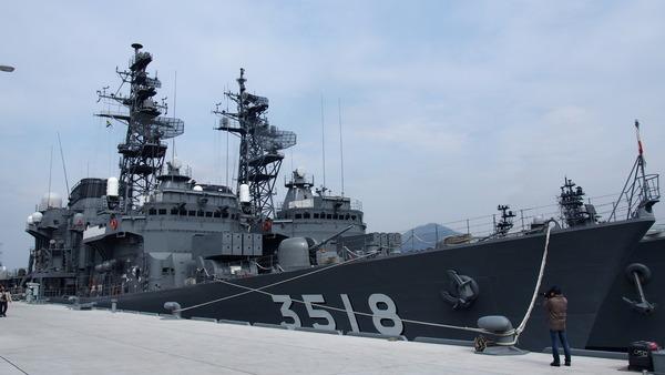 呉練習艦せとゆき艦艇公開 (84)