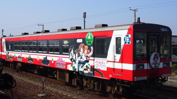 ガルパン列車全車連結 (7)