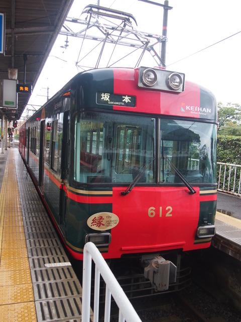 京阪鉄むすラッピング (20)