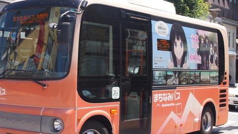 36氷菓ラッピングバス