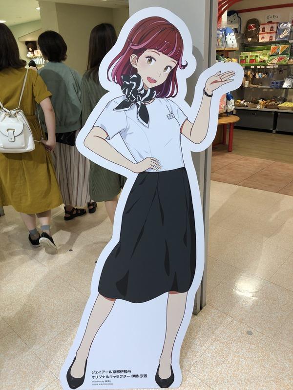 京まふ・伊勢丹サテライト会場編 (20)