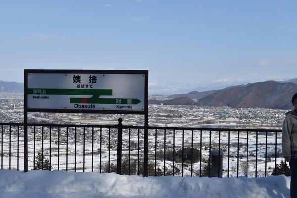冬の大遠征2 (36)