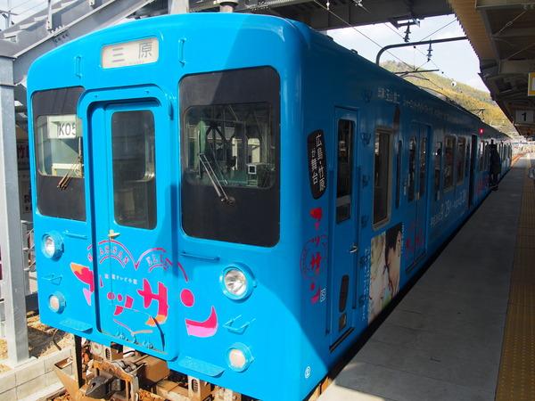 マッサン電車で竹原へ (21)