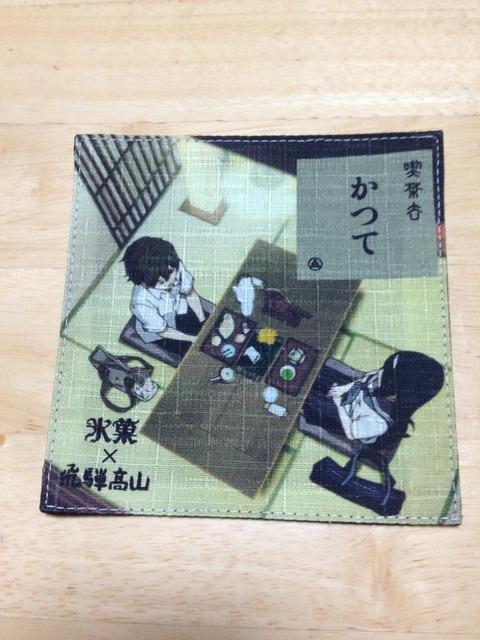 03かつてコースター(2)
