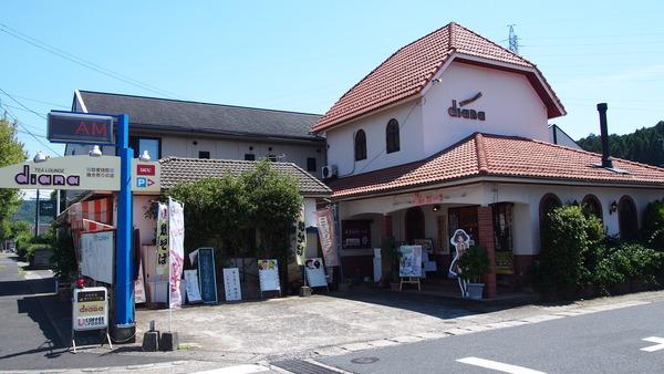 倉吉ひなビタポップ巡り・咲子 (20)
