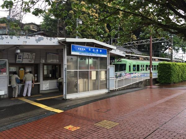 鉄道むすめ巡り2015京阪編 (10)
