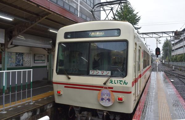 叡電1021 (19)