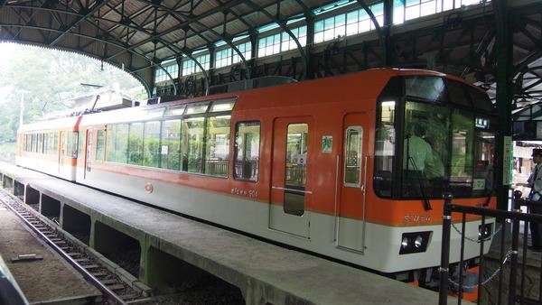 叡山電車三者三様HM (7)
