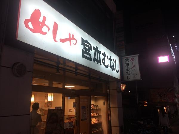 関西遠征1ダイジェスト (43)