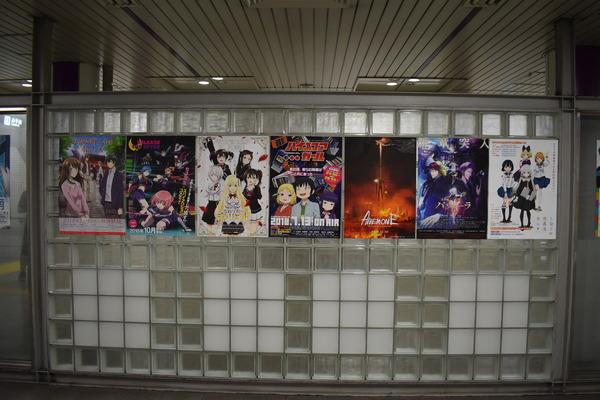 東山駅京まふ関連ポスター (11)