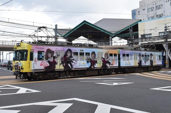 京阪大津線響けユーフォニアム列車後編 (9)