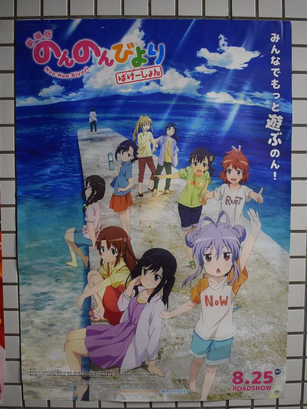 東山駅京まふ関連ポスター (20)