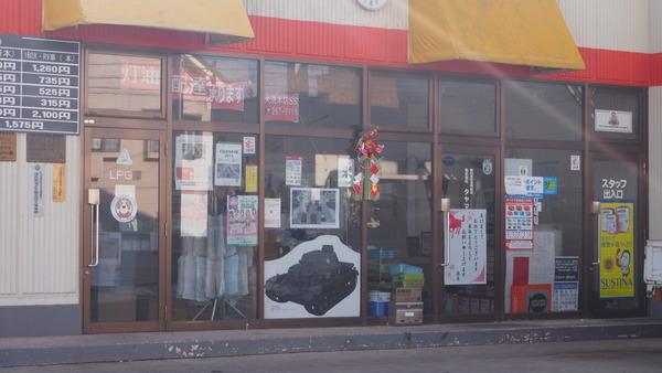 大洗編(2)商店街1 (7)