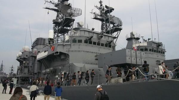 呉練習艦せとゆき艦艇公開 (16)