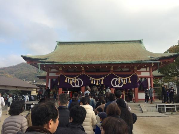 横須賀秩父諏訪を巡る冬旅 (36)