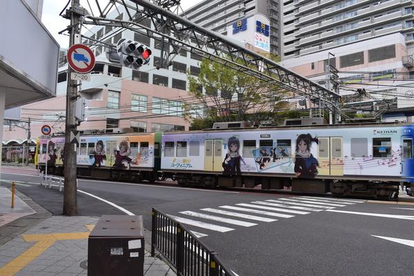 京阪大津線響けユーフォニアム列車後編 (39)