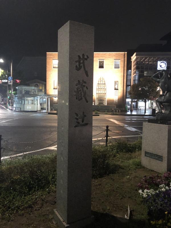 金沢の夜 (12)