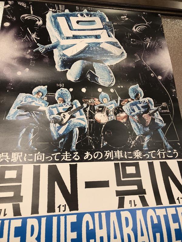 呉20180918 (83)