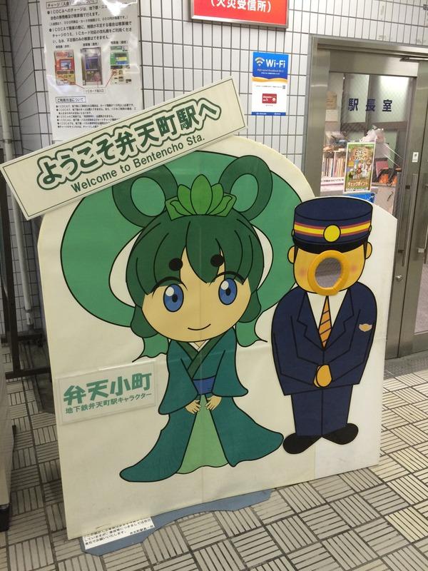 鉄道むすめ巡り京旅1京都へ (17)