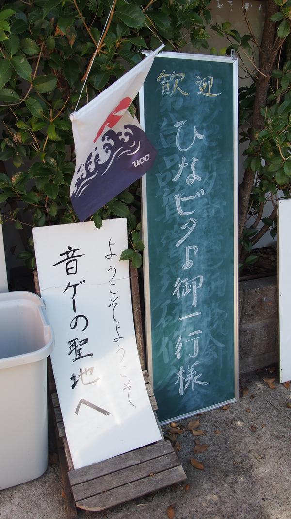 倉吉2日目PEN撮影 (51)