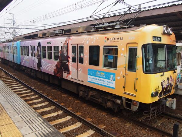 京阪大津線ユーフォニアム列車 (51)