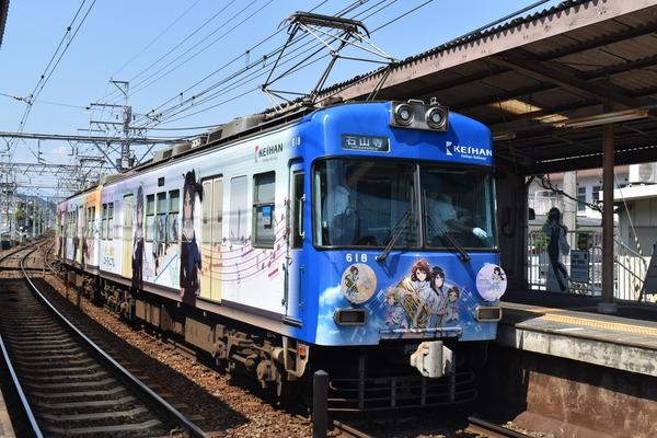 京阪大津線・響けユーフォニアム (22)