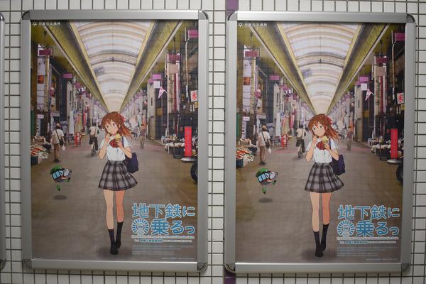 京まふ地下鉄に乗るっ関連 (12)