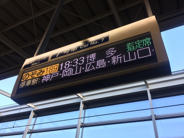 6月の関西遠征速報 (52)