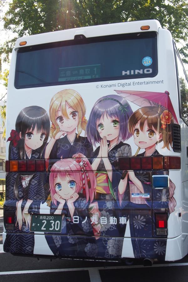 ひなビタラッピンバス(高速) (15)