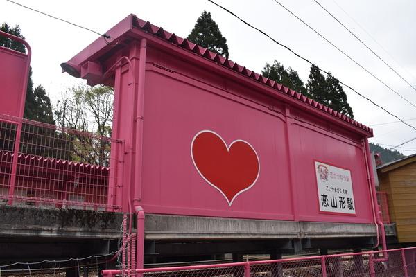 宮本えりおと恋山形駅 (9)