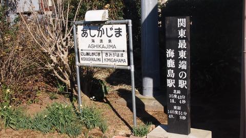 銚子電鉄前編 (20)
