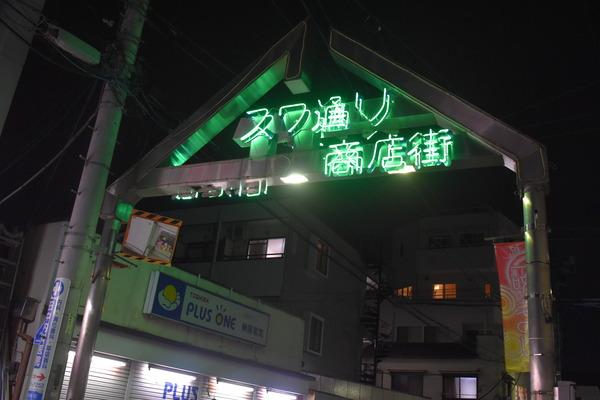 フレームアームズ・ガール聖地巡礼(秋) (1)