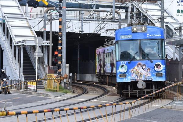 京阪大津線響けユーフォニアム列車後編 (4)
