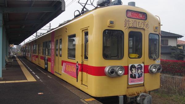 西鉄貝塚線鉄道むすめラッピング (41)